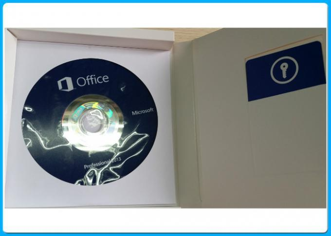 ms office 2013 std product key