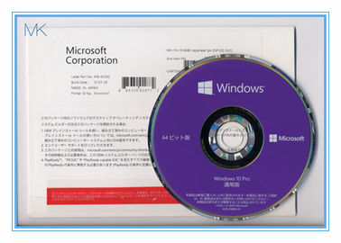 China Microsoft Windows 10 Operating System Windows 10 Oem Dvd With COA Package supplier